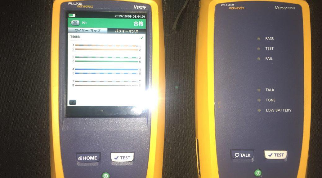DSX-5000測定後ワイヤーマップ