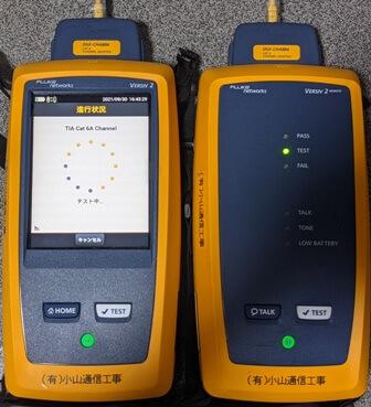 DSX-8000 測定中